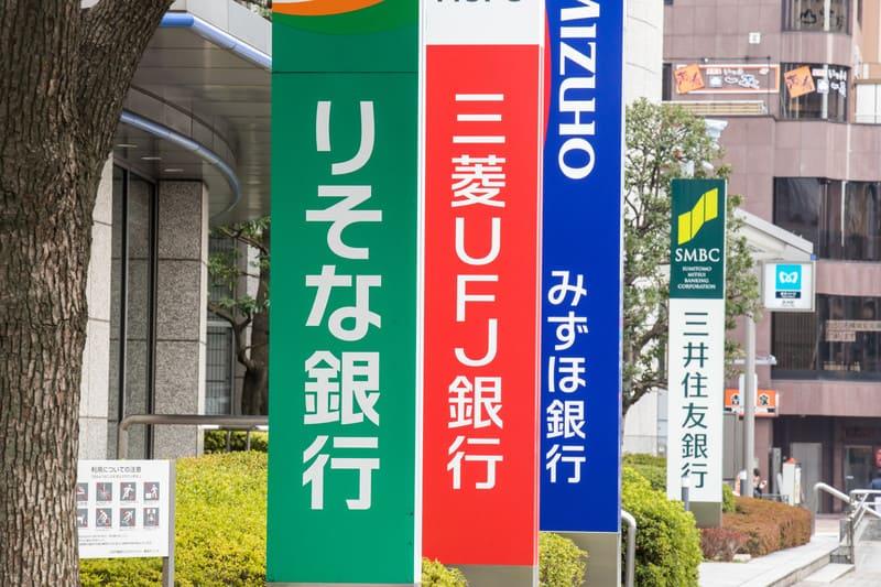 三菱 ufj 銀行 atm 硬貨
