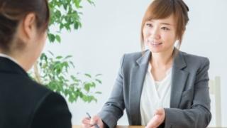 雇用保険の手続き