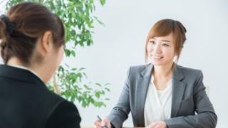 雇用保険の受給手続き