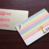 Suica PASMO nanacoのチャージがセブン銀行ATMでできるって知ってた?